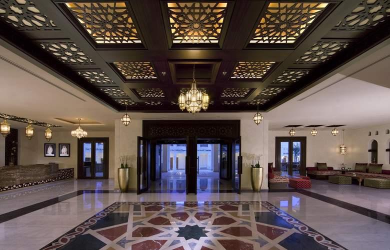 Al Mirqab Boutique - Hotel - 6
