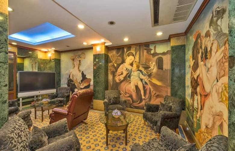 Samir Hotel - General - 9