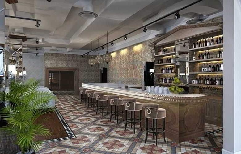 Izmailovo Vega Hotel and Convention Center - Bar - 14