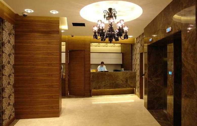 Le Mirage Hotel Sisli - General - 0