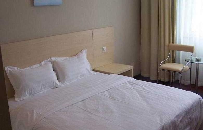 Garden Inn Yuanjialing - Room - 2