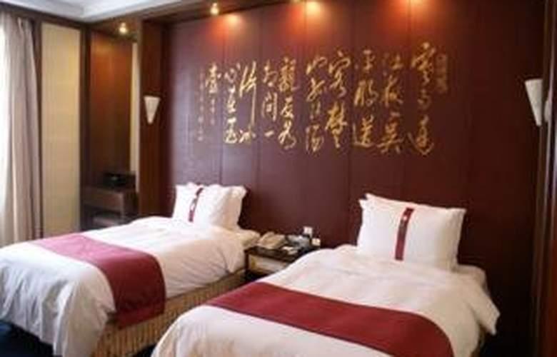 Holiday Inn Moon River - Room - 2