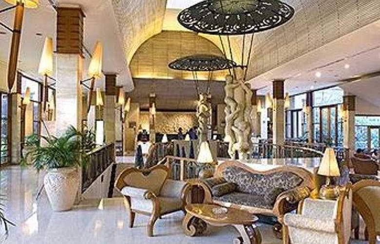 Novotel Surabaya Hotel and Suites - General - 1