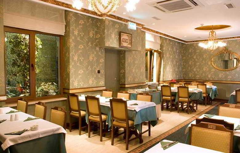 Nil - Restaurant - 5