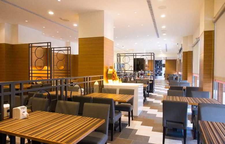 C U Taichung - Restaurant - 19