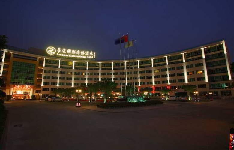 Landmark International Science City - Hotel - 0