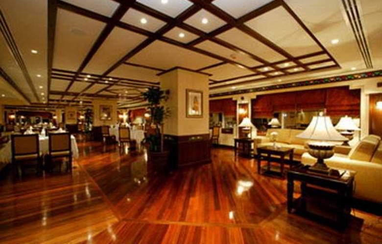 Le Meridien Makkah - Restaurant - 2