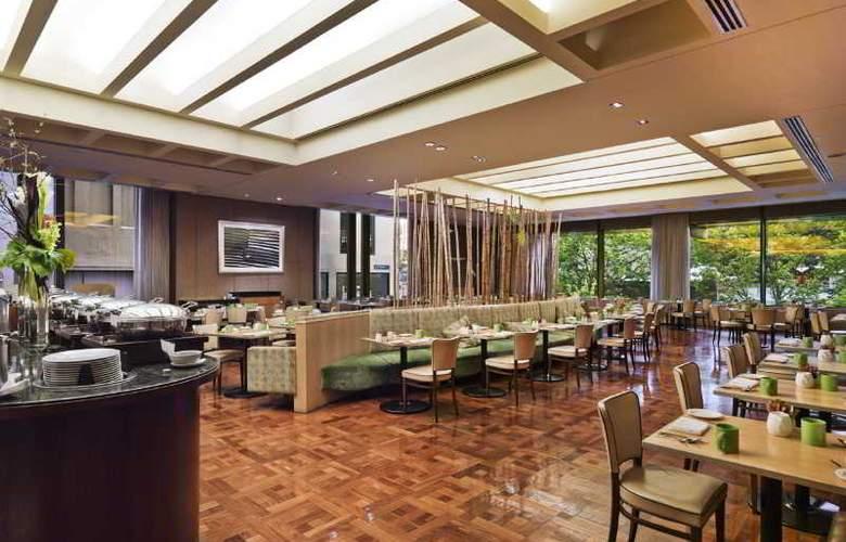 Amora Hotel Jamison - Restaurant - 28