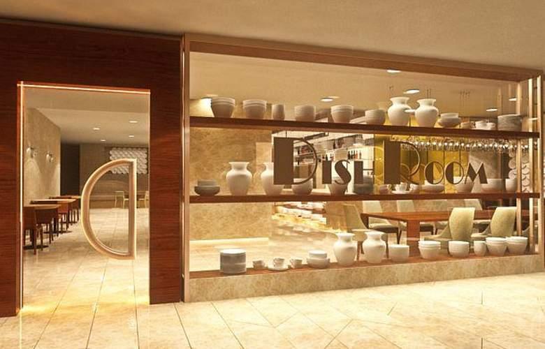 Istanbul Marriott Hotel Sisli - Restaurant - 5