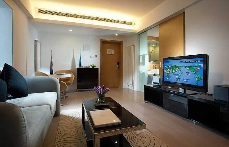 Modena Heping Tianjin - Room - 8