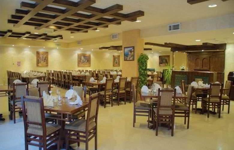 Al-Fanar Palace - Restaurant - 6