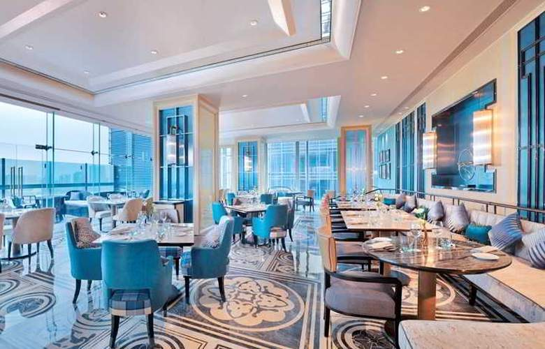 The Azure Qiantang,a Luxury Collection Hotel - Restaurant - 8