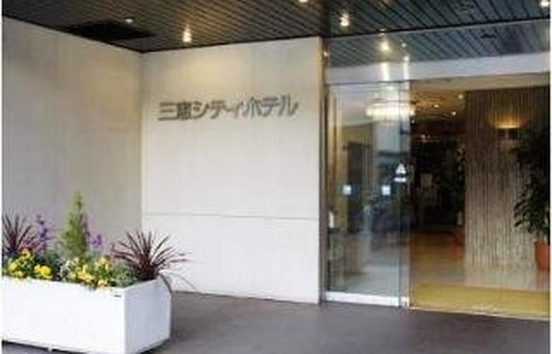 Sankei City Chiba - General - 3