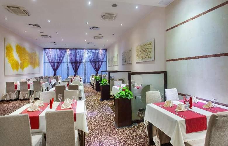 Vitosha Park Hotel - Restaurant - 23