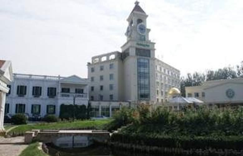 Holiday Inn Moon River - Hotel - 0