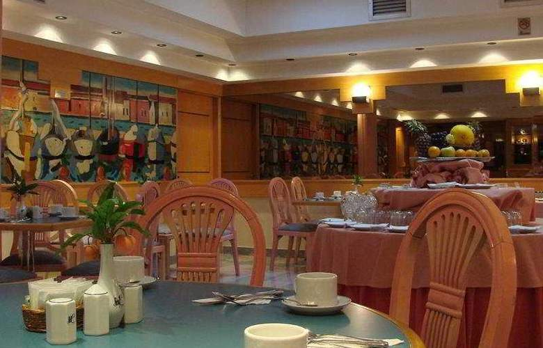 Lafayette - Restaurant - 9