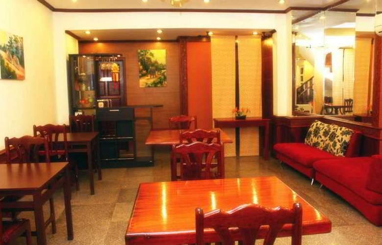 Kham Paine Hotel 2 - General - 1