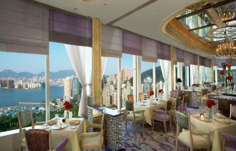 Regal Hong Kong - Restaurant - 20