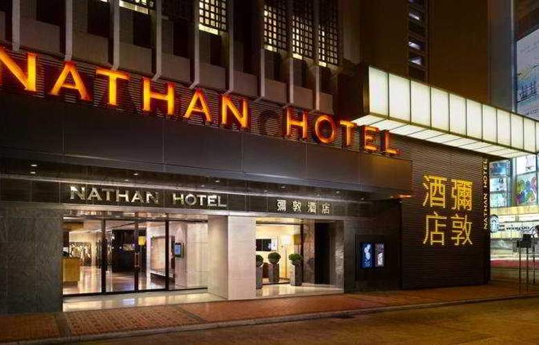 Nathan Hotel - General - 1