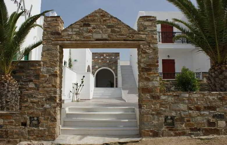 Annitas Village Hotel - Hotel - 0