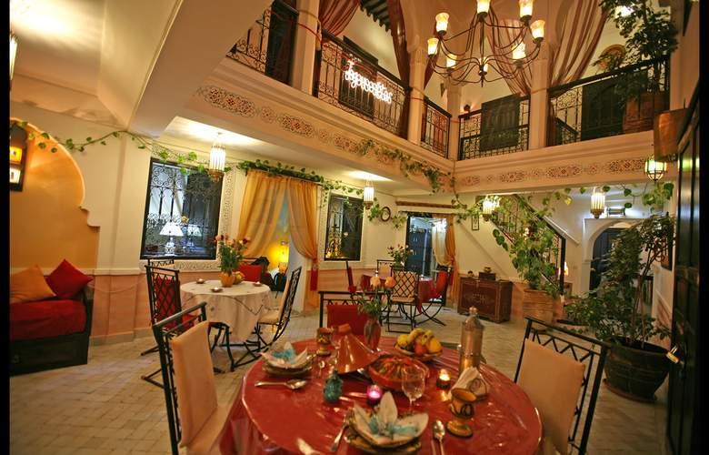 Riad Ain Marrakech - Hotel - 0