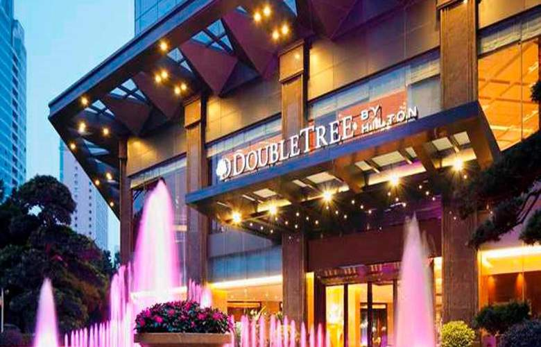 DoubleTree by Hilton Hotel Guangzhou - Science City - Hotel - 1