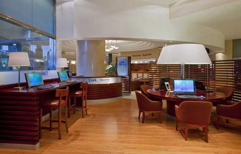 Sheraton Montevideo - General - 1