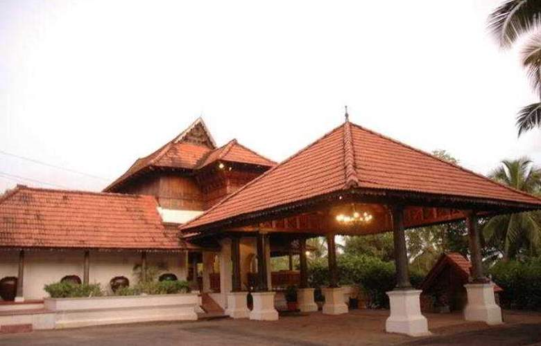 The Travancore Heritage - General - 1