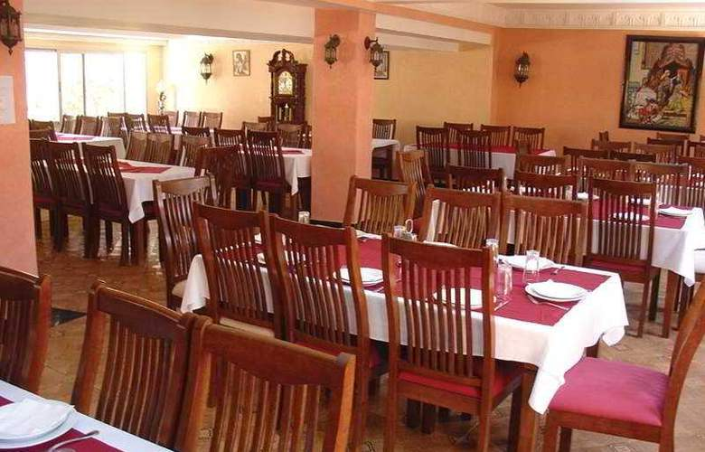Al Kabir - Restaurant - 5