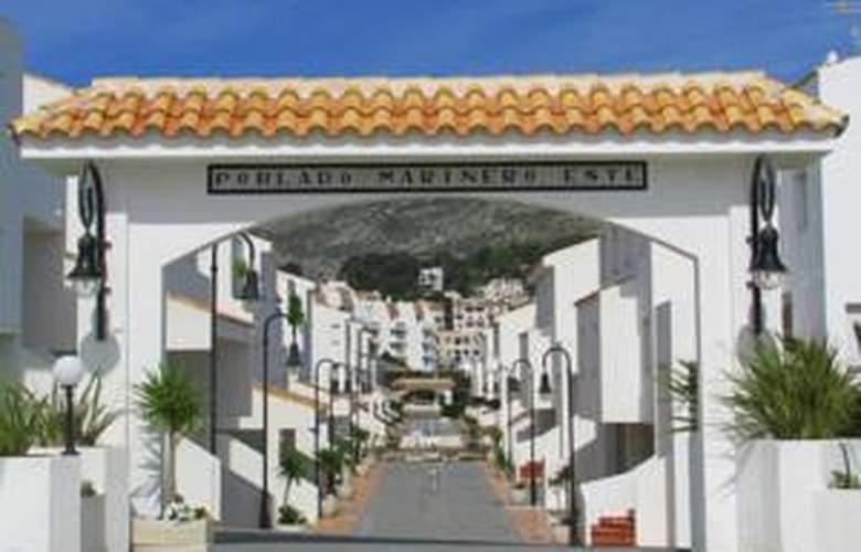 Apartamentos Poblado Marinero 3000 - Hotel - 0