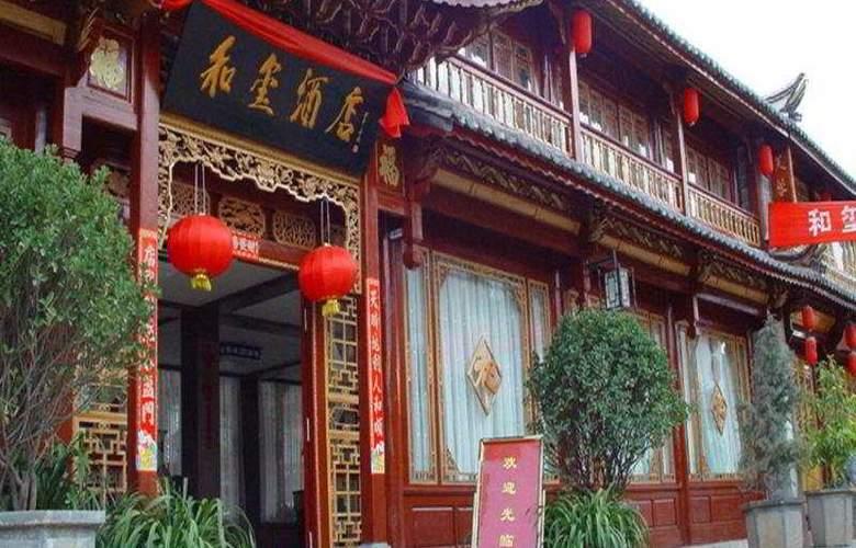 He Xi Lijiang - Hotel - 0