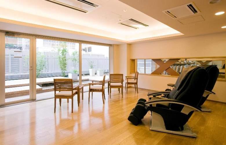 Hotel Niwa Tokyo - General - 12