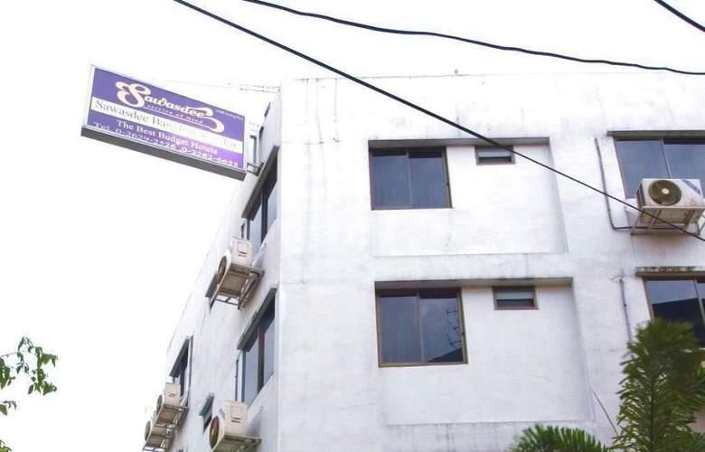 Sawasdee Banglumpoo Inn - Hotel - 0