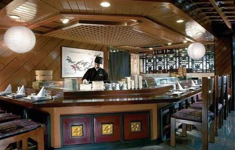 Mercure Convention Centre - Restaurant - 28