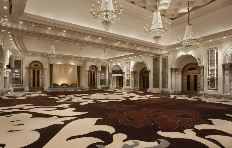 St. Regis Dubai - Conference - 50