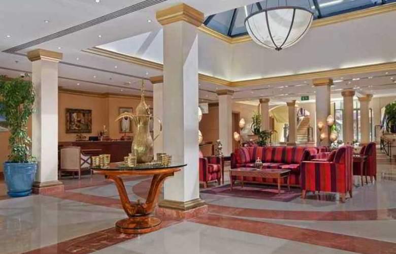 Hilton Fujairah Resort - Hotel - 7