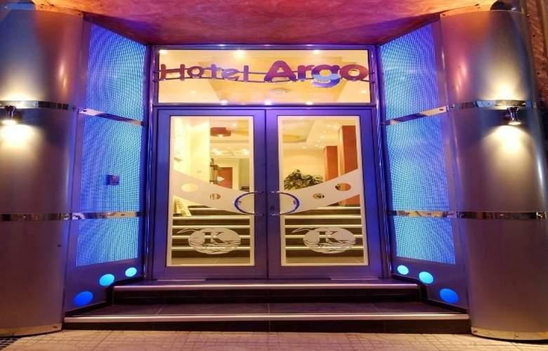 Argo - Hotel - 5