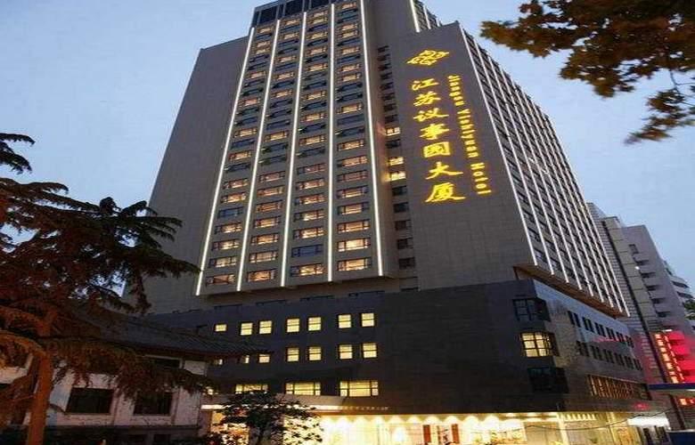 Yishiyuan - Hotel - 0