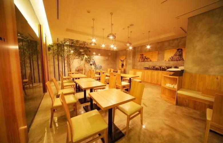 The Designers COEX - Restaurant - 3