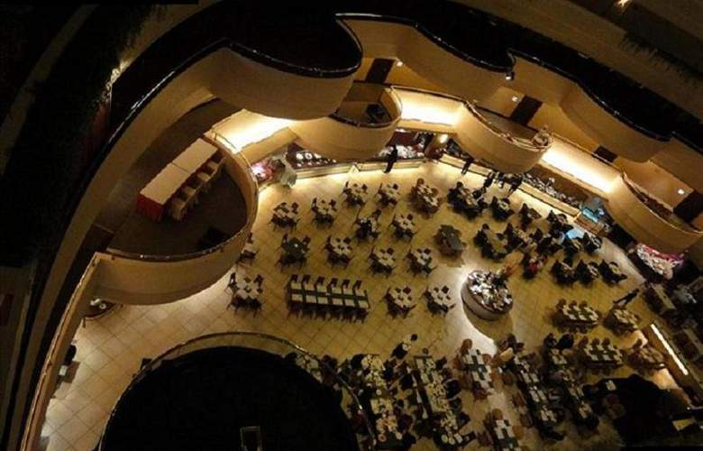Sunworld Dynasty Hotel Taipei - Restaurant - 11