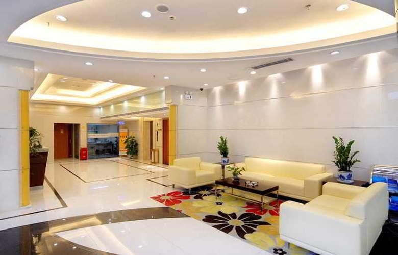 Sun Flower Hotel - General - 0