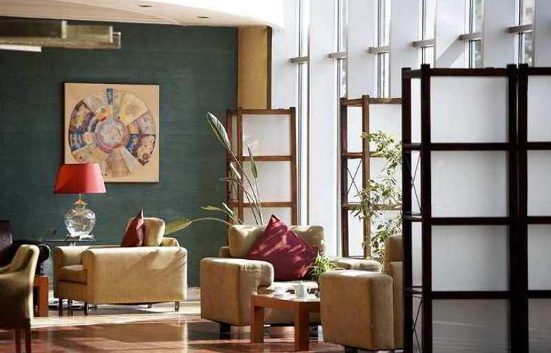 Hilton Kayseri - Hotel - 1