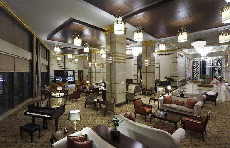 Crowne Plaza Istanbul Asia - General - 2