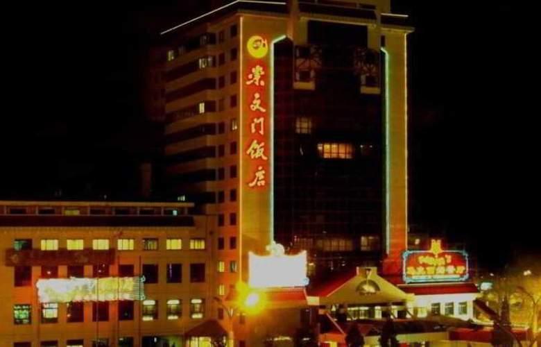 Chong Wen Men - Hotel - 7