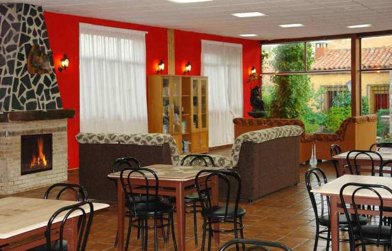Finca Rural La Villa Don Quijote - Hotel - 8