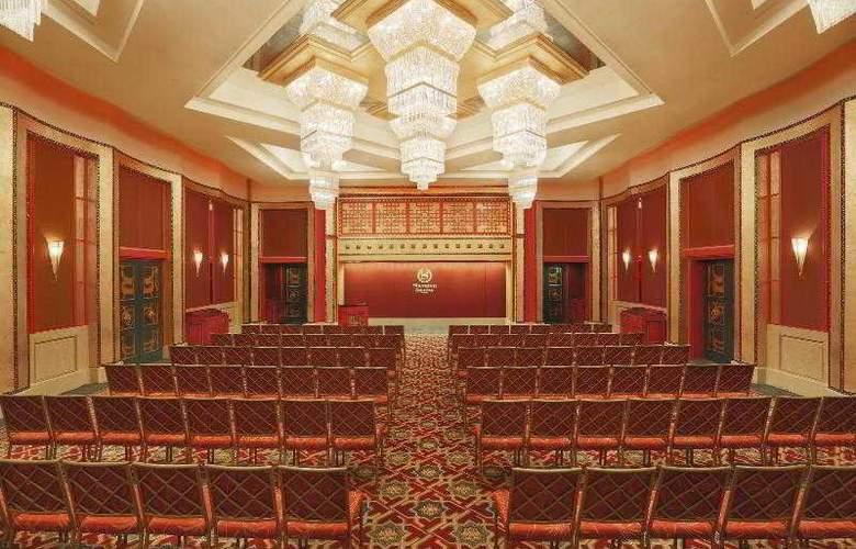 Sheraton Jiuzhaigou Resort - Hotel - 11