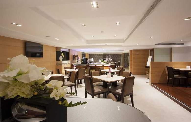 Charming City Xinyi - Restaurant - 17