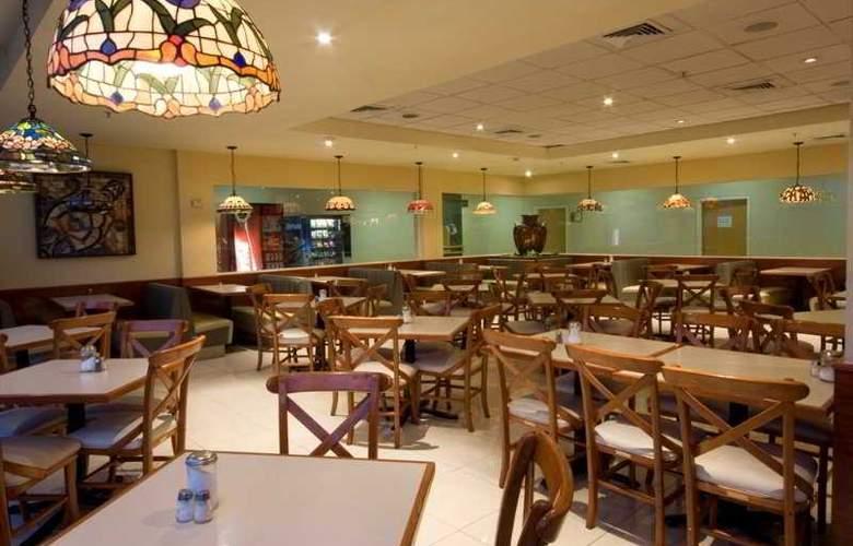Antarisuite Galerías - Restaurant - 7