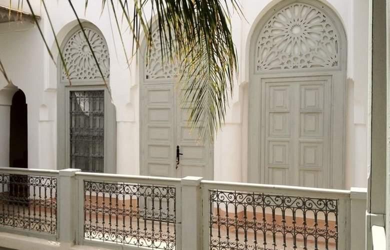 Dar Nabila - Hotel - 8