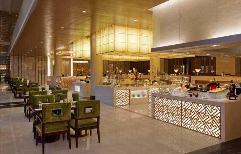 Hilton Capital Airport - Hotel - 5